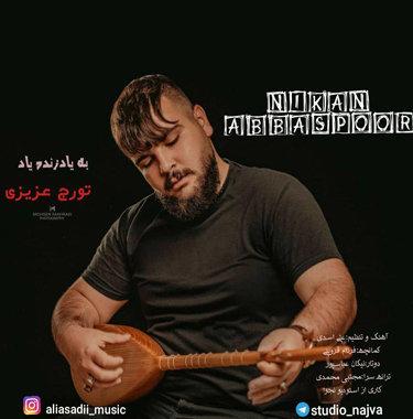 به یاد زنده یاد تورج عزیزی از نیکان عباسپور