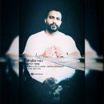 آهنگ فارسی قلب من با صدای امیر رضا