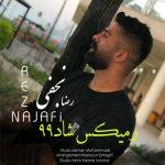 آهنگ ریمیکس شاد ۹۹ با صدای رضا نجفی