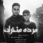 آهنگ مرده متحرک از امیر ابراهیمی و سامان محمدی