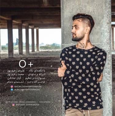 آهنگ جدید +O با صدای علیرضا رحیم پور