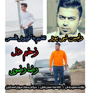 آهنگ زخمی دل از رضا رضوی و رامین نبی پور