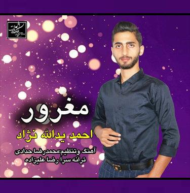 آهنگ مغرور با صدای احمد یدالله نژاد