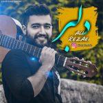 آهنگ دلبر با صدای علی رضایی