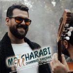 آهنگ مو شرابی با صدای محمد رنجبر