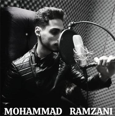 آهنگ ادعا دارنه با صدای محمد رمضانی