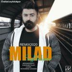 آهنگ ریمیکس ۲۰۲۰ با صدای میلاد سیف الله پور