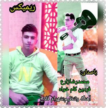 آهنگ ریمیکس از فردین کامخواه و محمدرضا زارع