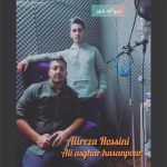 آهنگ دیوانه شهر از علیرضا حسینی و علی اصغر حسنپور