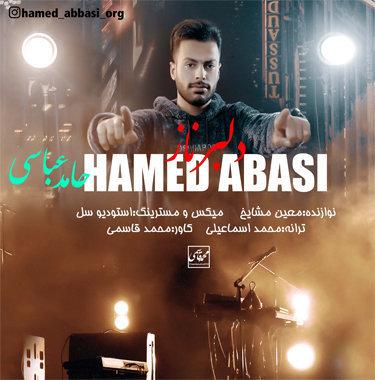 آهنگ دلبر ناز با صدای حامد عباسی