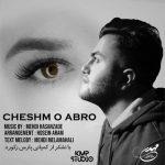 آهنگ چشم و ابرو با صدای محمد ملامحلی