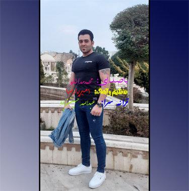 آهنگ فارسی عشق با صدای محمد مدانلو