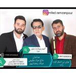 آلبوم پروازبه سوی خدا از حاج مراد مقیمی و میلاد رمضانپور