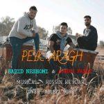 آهنگ پیک با صدای سعید نشومی و آرمان فضلی