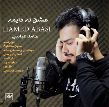 آهنگ عشق ته دایمه با صدای حامد عباسی
