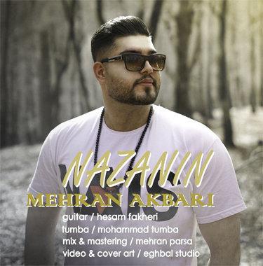 آهنگ نازنین با صدای مهران اکبری