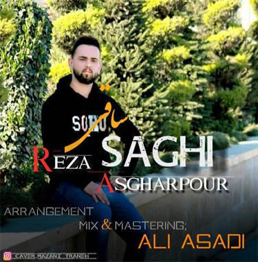 آهنگ ساقی با صدای رضا اصغرپور