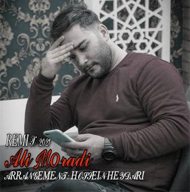 آهنگ ریمیکس 2021 با صدای علی مرادی