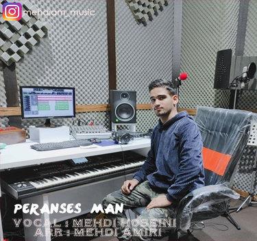 آهنگ پرنس من با صدای مهدی حسینی