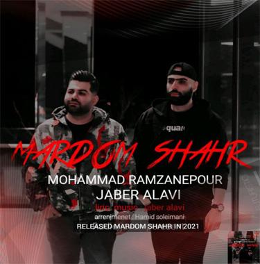 آهنگ مردم شهر از جابر علوی و محمد رمضانپور
