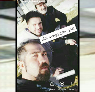 آهنگ به یاد بهمن هادیان از اسد غلامی