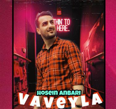 آهنگ واویلا با صدای حسین عنبری