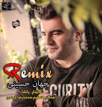 آهنگ ریمیکس با صدای جهان حسینی
