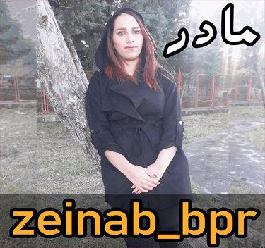 آهنگ مادر با صدای Zeinab_bpr
