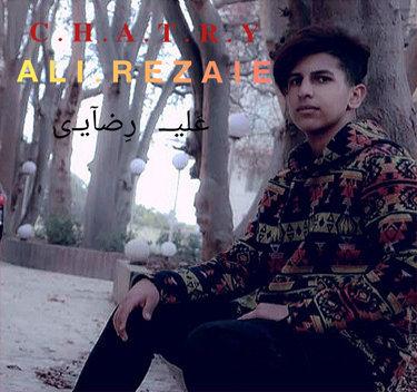 آهنگ چتری با صدای علی رضایی