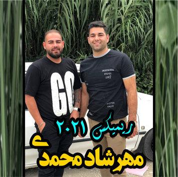 آهنگ ریمیکس 2021 با صدای مهرشاد محمدی