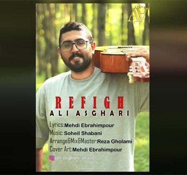 آهنگ رفیق با صدای علی اصغری