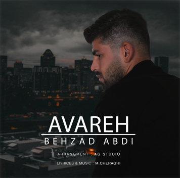 آهنگ آواره با صدای بهزاد عبدی