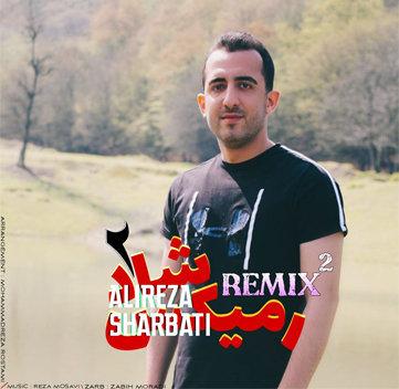 آهنگ ریمیکس تکدست با صدای علیرضا شربتی
